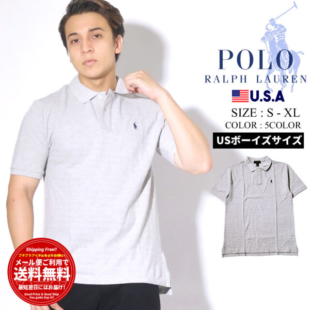 POLO RALPH LAUREN ポロ ラルフローレン ポロシャツ ボーイズサイズ BASIC MESH-POLO-TP-KNT 323-603252