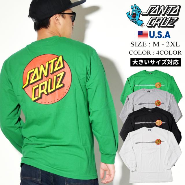 Santa Cruz サンタクルーズ ロンT メンズ 長袖 ロゴ ストリート系 スケーター スケボー スケートファッション 4414061 服 通販