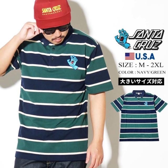 SANTA CRUZ (サンタクルーズ) ポロシャツ 半袖 ボーダー ネイビーグリーン RUGGER S/S POLO TOPS (44642726)