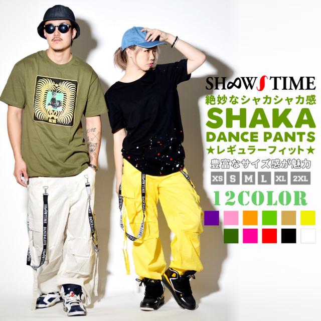 SHOOW TIME (ショータイム) ダンスパンツ ロングver 伸びる生地 バックにDANCE 4LIFE STDT002