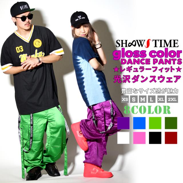 SHOOW TIME (ショータイム) ダンスパンツ ロングver ポリ生地 バックにDANCE 4LIFE STDT003
