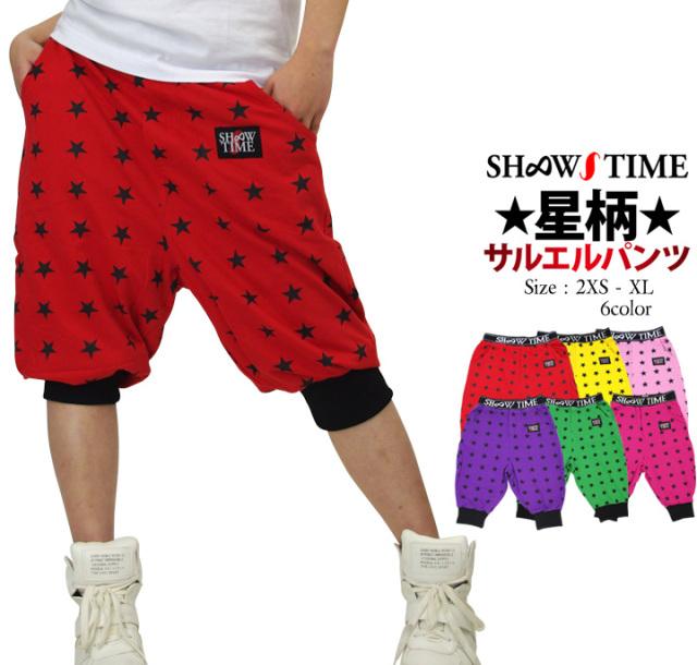 SHOOW TIME (ショウタイム) サルエルパンツ 星柄 STDT029