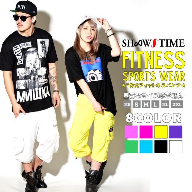 SHOOW TIME (ショウタイム) ダンスパンツ STDT035