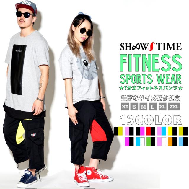 SHOOW TIME (ショウタイム) ダンスパンツ STDT036