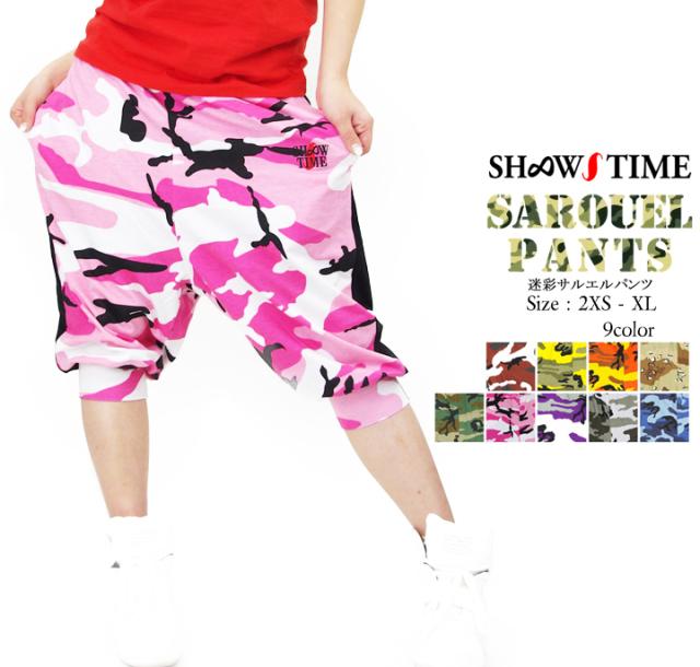 SHOOW TIME (ショウタイム) サルエルパンツ STDT041