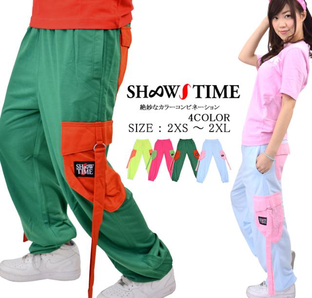 SHOOW TIME (ショウタイム) ダンスパンツ STDT043