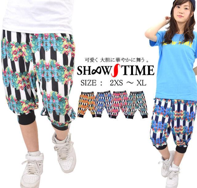 SHOOW TIME (ショウタイム) サルエルパンツ STDT044