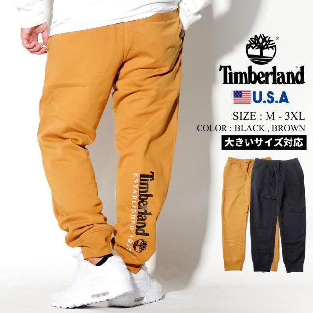 Timberland ティンバーランド スエット ジョガーパンツ メンズ 大きいサイズ ロゴ ネーム ストリート系 カジュアル アウトドア ファッション 服 通販 TB0A1Z2Q