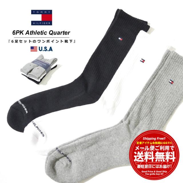 トミーヒルフィガー TOMMY HILFIGER クルーソックス メンズ 靴下 6足組 ブランド USAモデル 6PK ATHLETIC QUARTER THM211QT01004