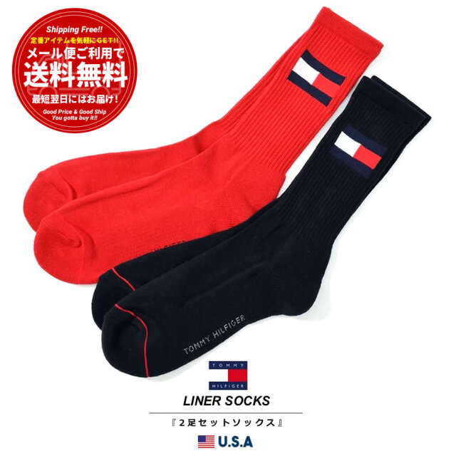 トミーヒルフィガー TOMMY HILFIGER クルーソックス メンズ 靴下 2足組 ブランド USAモデル ATHLETIC CREW THM201CR86003