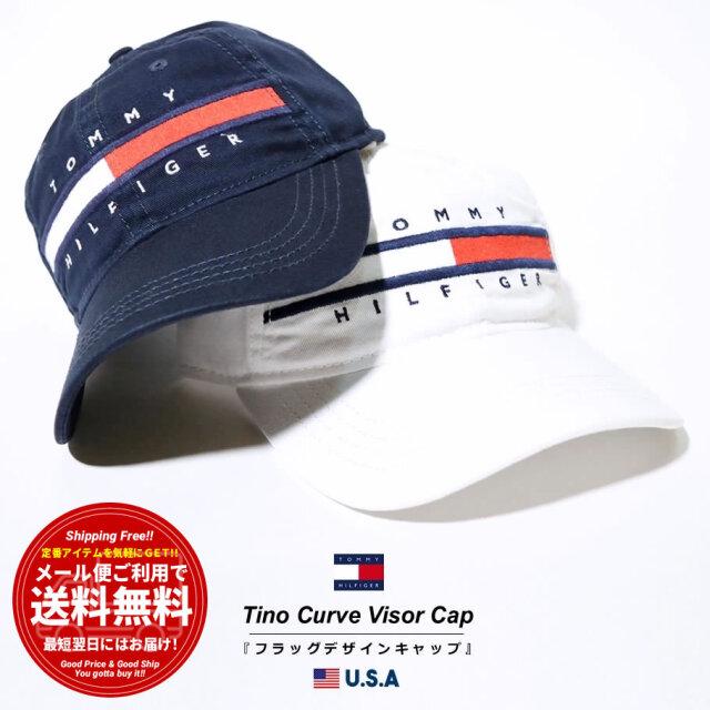 トミーヒルフィガー TOMMY HILFIGER キャップ 帽子 メンズ レディース ブランド USAモデル TINO CURVE VISOR CAP 6941821