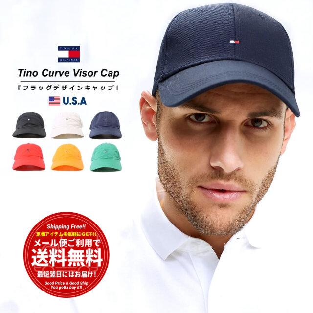 トミーヒルフィガー TOMMY HILFIGER キャップ 帽子 メンズ レディース ブランド USAモデル CLASSIC FLAG CAP 78J2731