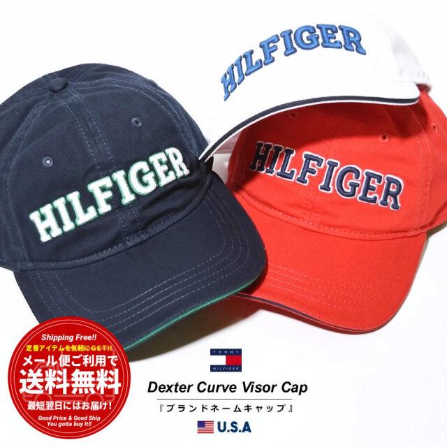 トミーヒルフィガー TOMMY HILFIGER キャップ 帽子 メンズ レディース ブランド USAモデル HILFIGER BASEBALL CAP 69J3794