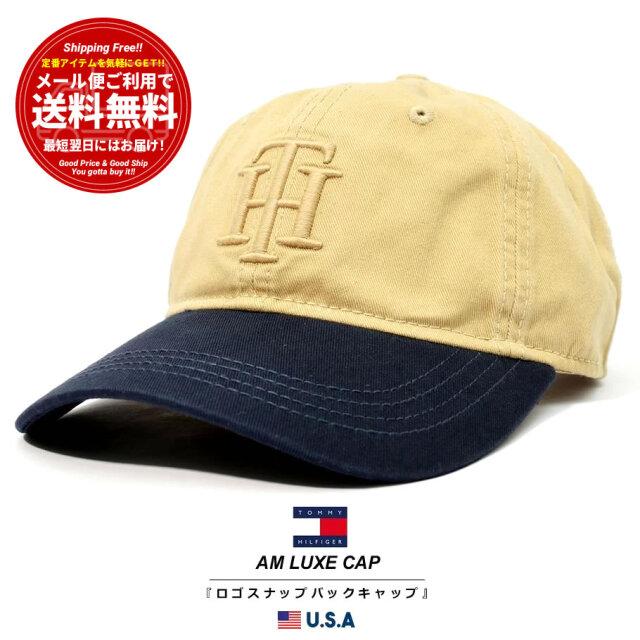 トミーヒルフィガー TOMMY HILFIGER キャップ 帽子 メンズ ブランド USAモデル レディース ユニセックス TH CAP 69J4654