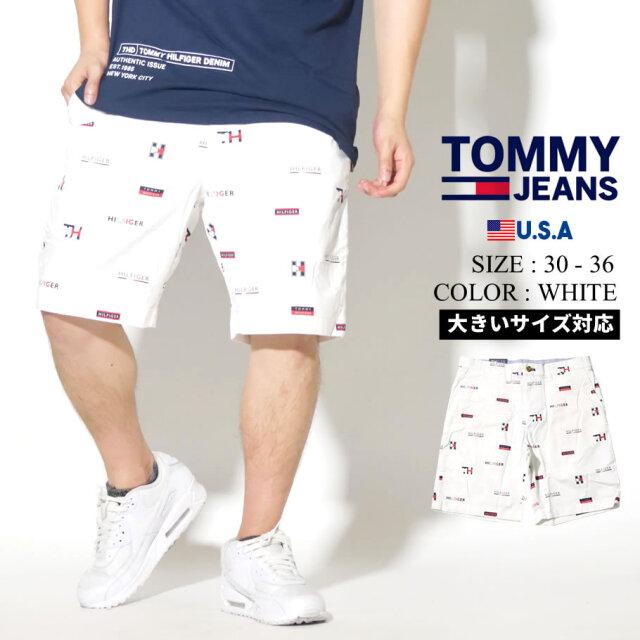TOMMY HILFIGER トミーヒルフィガー ハーフパンツ メンズ 大きいサイズ 78E2550