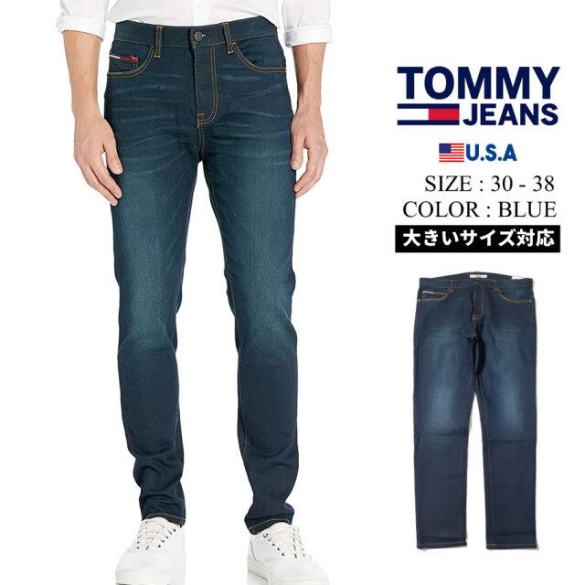 TOMMY HILFIGER トミーヒルフィガー ジーンズ メンズ 78E2497