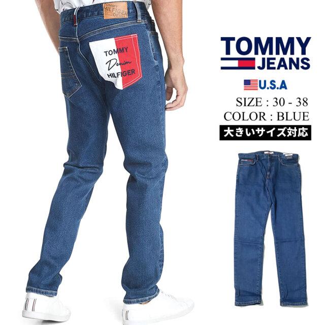 TOMMY HILFIGER トミーヒルフィガー ジーンズ メンズ  78E5396