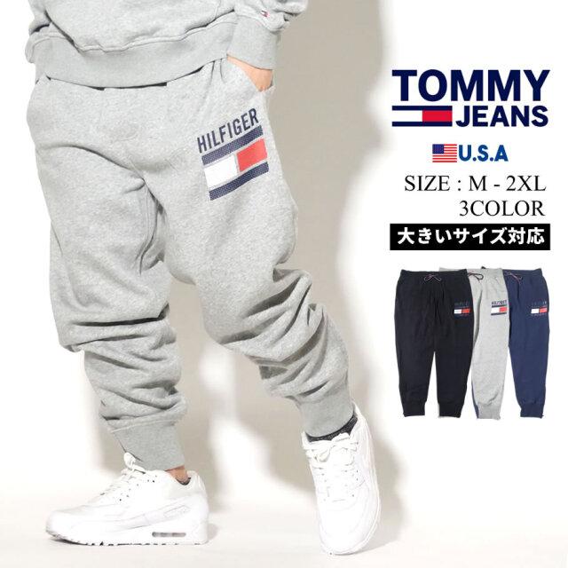 TOMMY HILFIGER トミーヒルフィガー ジョガーパンツ メンズ 大きいサイズ 78E1537