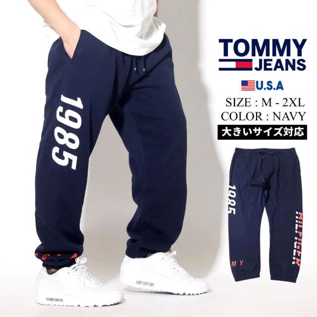 TOMMY HILFIGER トミーヒルフィガー スエットパンツ メンズ 大きいサイズ ロゴ 78E1560
