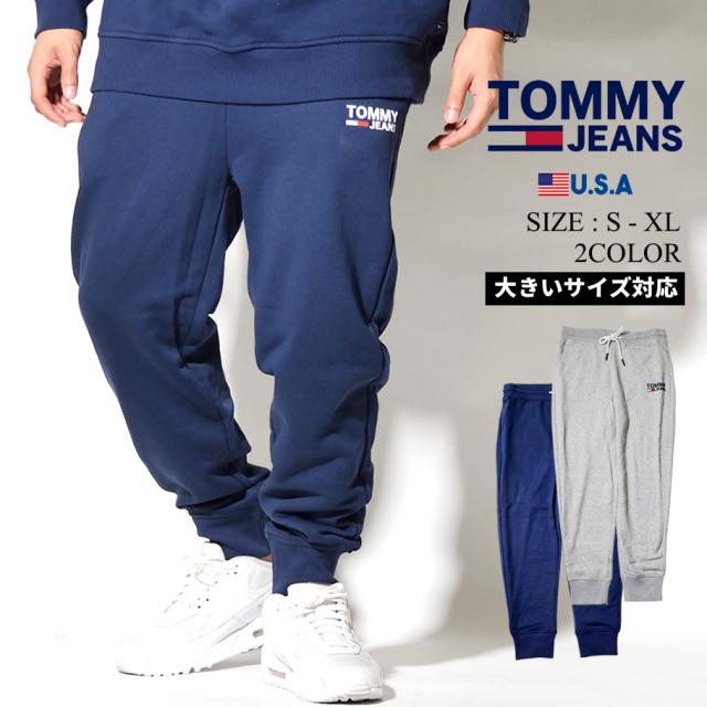 TOMMY JEANS スウェット ジョガーパンツ メンズ ロゴ TJ EDWARD JOGGER 78F0249 tmdt010
