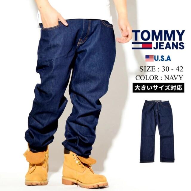 TOMMY JEANS トミー ジーンズ デニムパンツ メンズ ロゴ ストリート カジュアル ファッション 78C1776