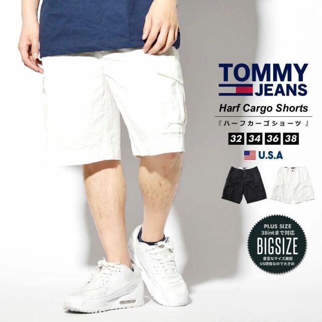 トミーヒルフィガー TOMMY HILFIGER ハーフパンツ ショートパンツ メンズ カーゴ ブランド 大きめ HILFIGER CARGO SHORT 78J2722