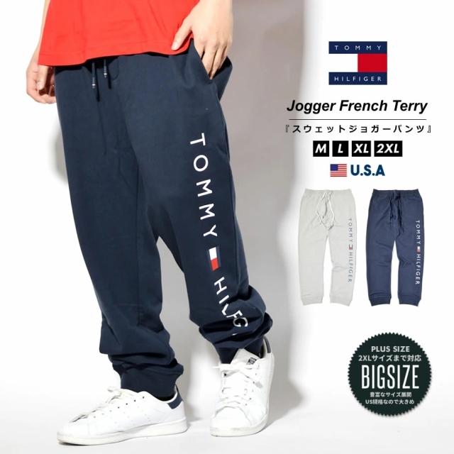 トミーヒルフィガー TOMMY HILFIGER スウェット ジョガーパンツ メンズ ブランド USAモデル ESSENTIAL LOGO JOGGER 78J2327