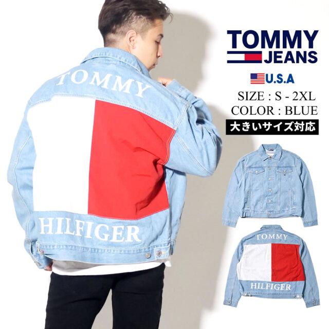 TOMMY HILFIGER トミーヒルフィガー デニム ジャケット メンズ ロゴ 大きいサイズ 78E2267