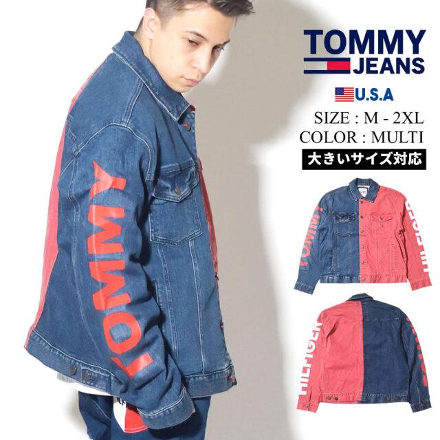 TOMMY HILFIGER トミーヒルフィガー デニム ジャケット メンズ バイカラー ロゴ 大きいサイズ 78E7033