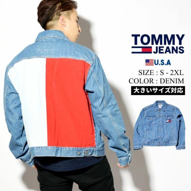 トミーヒルフィガー デニムジャケット メンズ アウター 大きいサイズ USAモデル TOMMY HILFIGER トミージーンズ フラッグトラッカー メイソン 78J1209
