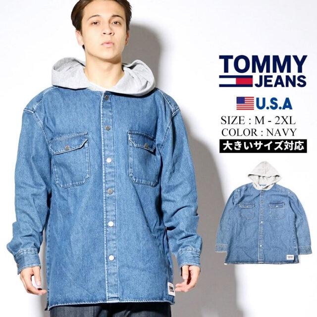 トミーヒルフィガー TOMMY HILFIGER フーデッドデニムシャツ メンズ USAモデル TJ DAMIEN LS HOODED OS 78J1203