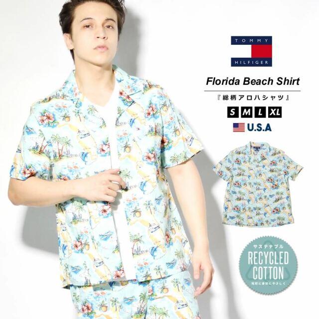 トミーヒルフィガー TOMMY HILFIGER 総柄アロハシャツ メンズ 半袖 開襟 オープンカラー カジュアルシャツ ブランド USAモデル 大きいサイズ 78J3061