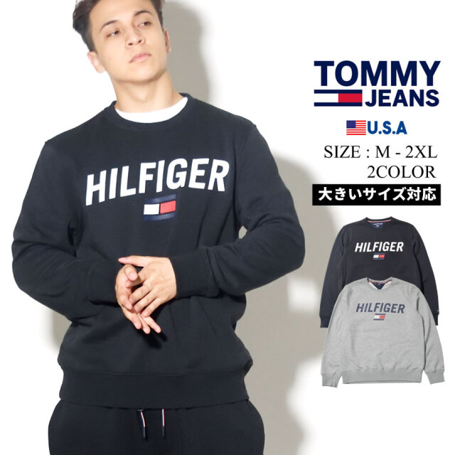 TOMMY HILFIGER トミーヒルフィガー トレーナー メンズ 大きいサイズ ロゴ 78E1820