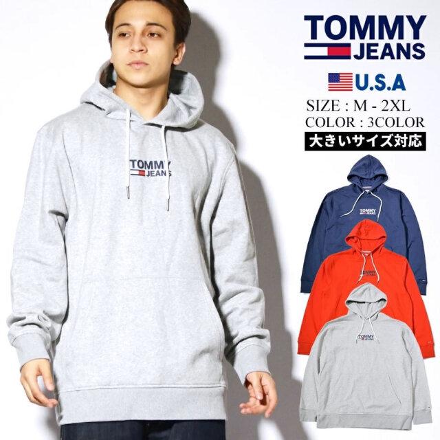 トミーヒルフィガー TOMMY HILFIGER パーカー メンズ プルオーバー 裏起毛スウェット USAモデル TOMMY JEANS トミージーンズ LENNY HOODIE 78F1186
