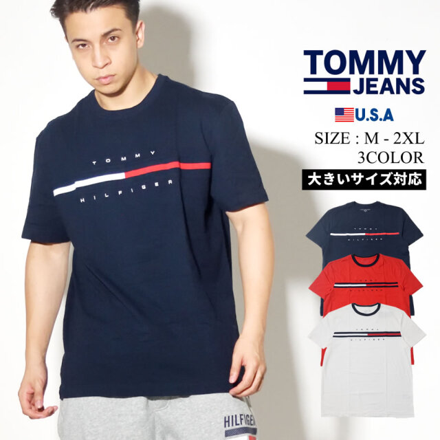 TOMMY HILFIGER トミーヒルフィガー Tシャツ 半袖 ロゴ 大きいサイズ 7849807