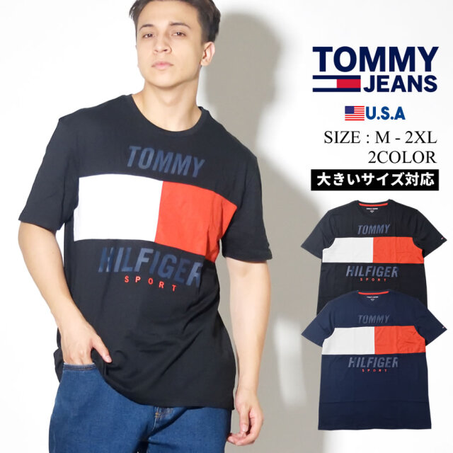 TOMMY HILFIGER トミーヒルフィガー Tシャツ 半袖 ロゴ 大きいサイズ 78E1557
