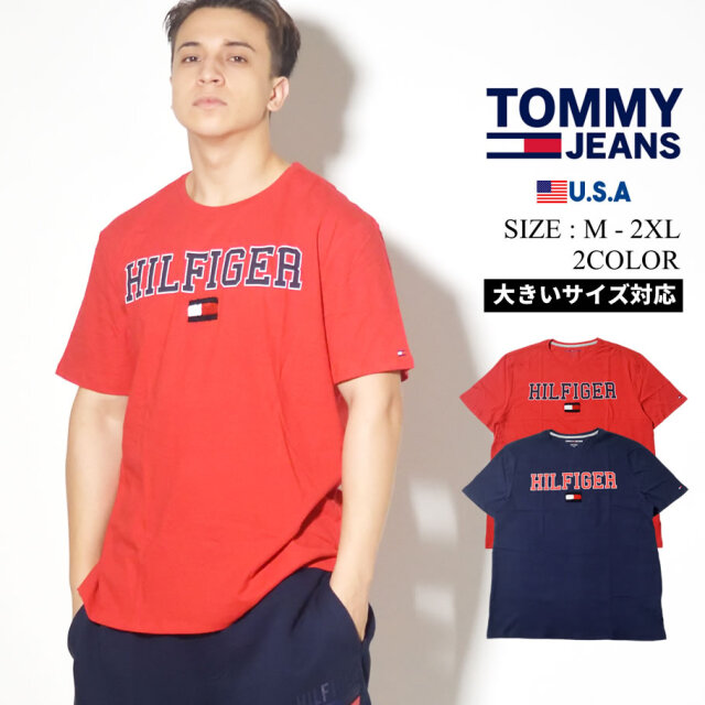 TOMMY HILFIGER トミーヒルフィガー Tシャツ 半袖 ロゴ 大きいサイズ 78C8318