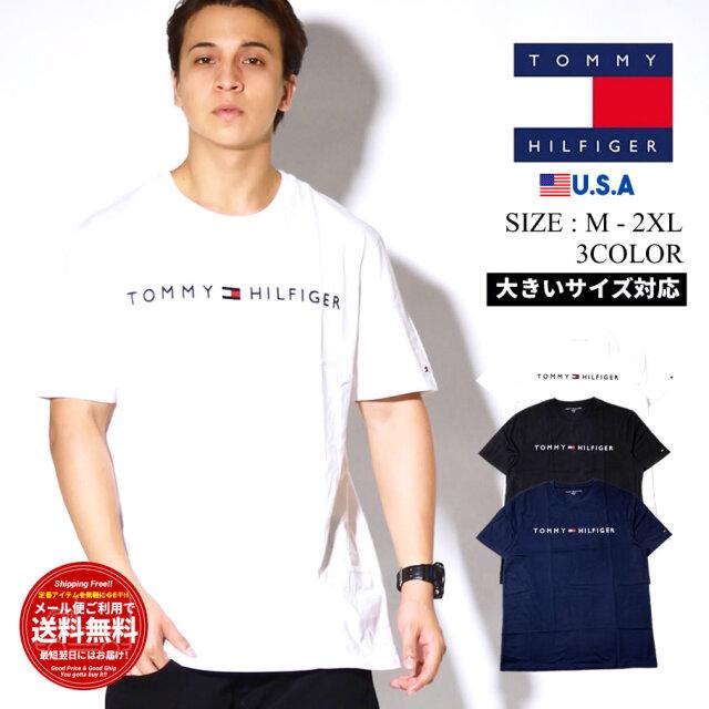 TOMMY HILFIGER トミー 半袖Tシャツ メンズ ロゴ LOCK UP TEE 78F1520 tmtt016