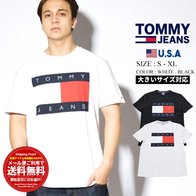 トミーヒルフィガー TOMMY HILFIGER Tシャツ メンズ レディース 半袖 USAモデル TOMMY JEANS トミージーンズ FLAG TEE 78F0175