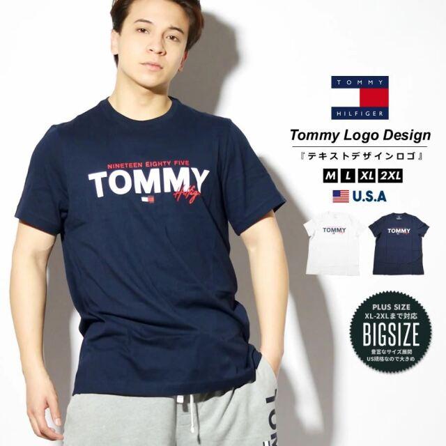 トミーヒルフィガー TOMMY HILFIGER Tシャツ メンズ 半袖 大きいサイズ USAモデル グラフィックロゴTシャツ 09T3954 2021S/S 春夏 新作