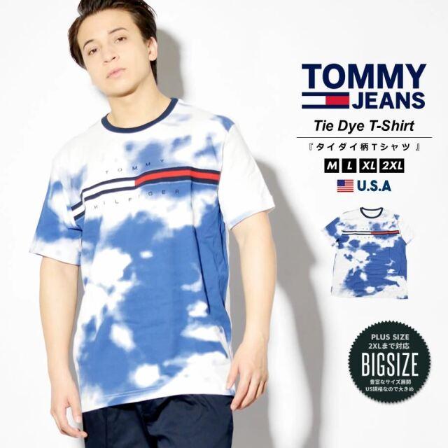 トミーヒルフィガー TOMMY HILFIGER Tシャツ メンズ 半袖 ブランド カットソー クルーネック ロゴ タイダイ柄 大きめ ESSENTIAL TIE-DYE T-SHIRT 78E8341