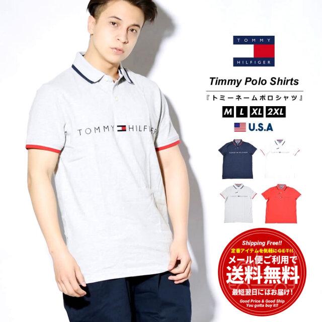 トミーヒルフィガー TOMMY HILFIGER ポロシャツ メンズ 半袖 鹿の子 ブランド USAモデル TIMMY POLO 78J2293