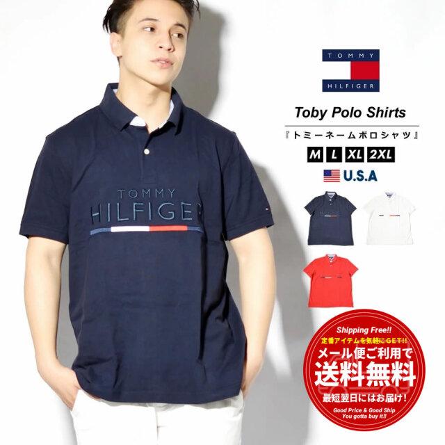 トミーヒルフィガー TOMMY HILFIGER ポロシャツ メンズ 半袖 鹿の子 ブランド USAモデル TOBY POLO 78J2589