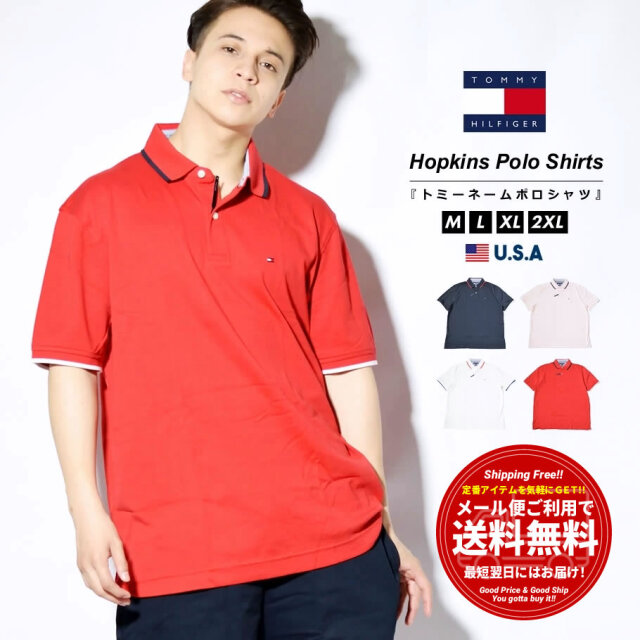 トミーヒルフィガー TOMMY HILFIGER ポロシャツ メンズ 半袖 鹿の子 ブランド USAモデル HOPKINS POLO 78J2272
