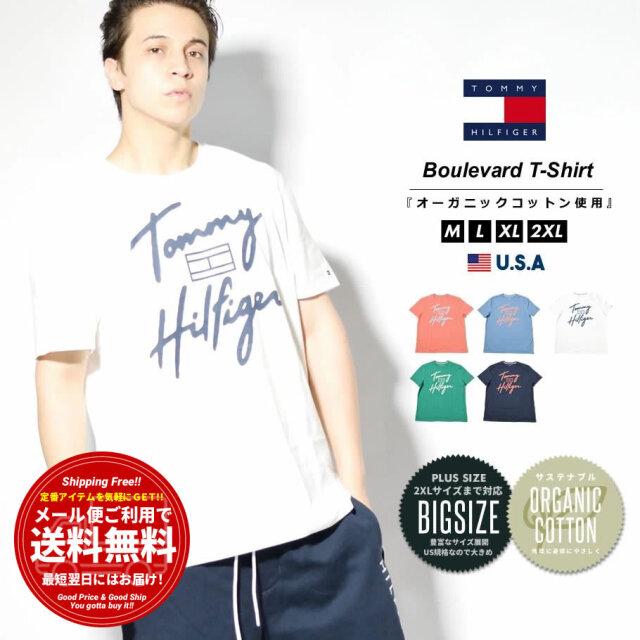 トミーヒルフィガー TOMMY HILFIGER Tシャツ メンズ 半袖 ロゴプリント ブランド USAモデル 大きいサイズ 78J3223