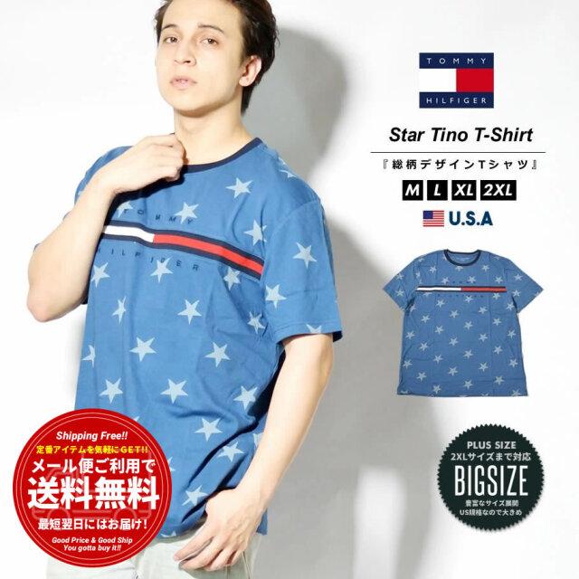 トミーヒルフィガー TOMMY HILFIGER Tシャツ メンズ 半袖 ロゴ 星柄 ブランド USAモデル 大きいサイズ 78E8340