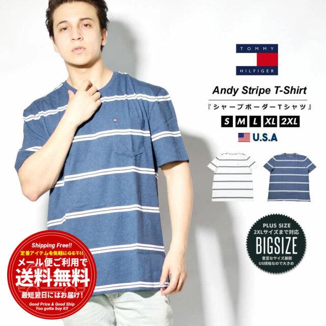トミーヒルフィガー TOMMY HILFIGER ボーダー ポケットTシャツ メンズ 半袖 ロゴ刺繍 ブランド USAモデル 大きいサイズ 78J2919