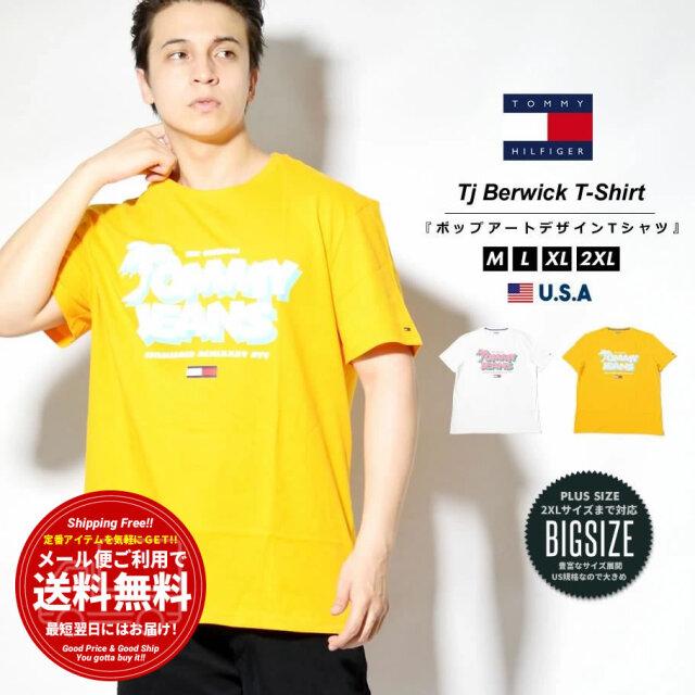 トミーヒルフィガー TOMMY HILFIGER Tシャツ メンズ 半袖 ロゴプリント ブランド USAモデル 大きいサイズ 78J3222