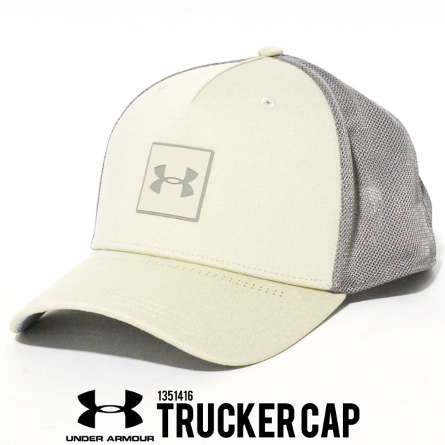 UNDER ARMOUR アンダーアーマー キャップ UA ARMOUR TWIST TRUCKER CAP 1351416