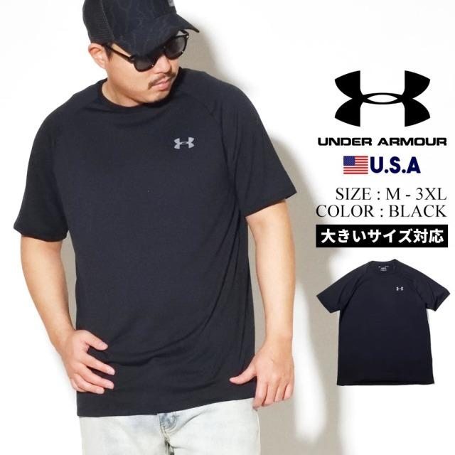 UNDER ARMOUR アンダーアーマー 半袖 Tシャツ メンズ UA TECH 2.0 SHORT SLEEVE 1326413 ブラック